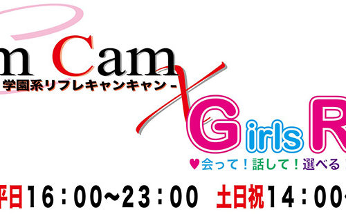 Camcam×GirlsRoom